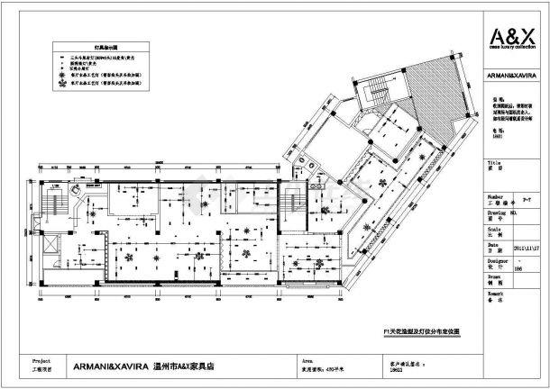 阿玛尼赛维娜AX温州专卖店装修设计cad全套施工图-图二