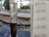 水处理图片1