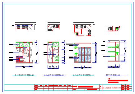 三居室室内装饰cad平面施工设计图-图二