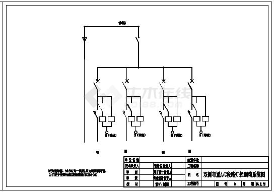 市政道路路灯控制系统施工cad设计图及计算过程-图一