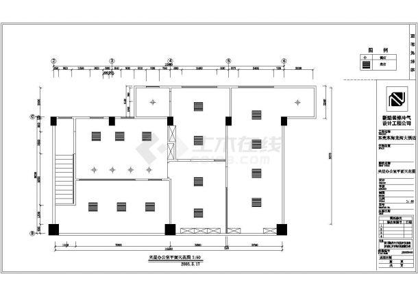 某市东莞东海龙湾大酒店bob电竞app设计图纸-图一