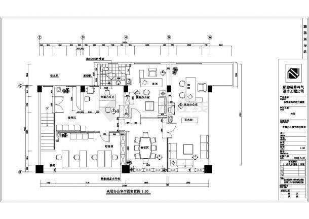 某市东莞东海龙湾大酒店bob电竞app设计图纸-图二