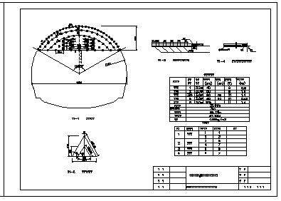 隧道爆破网络布置CAD设计图纸-图二
