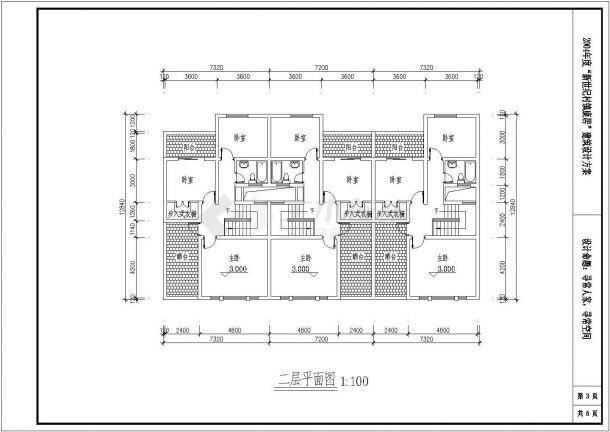 淮安市城市建筑设计全套施工cad图-图二