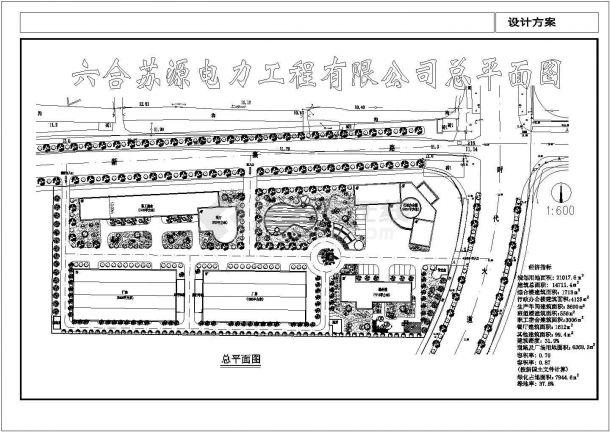 常州天宁区某电力工程有限公司总平面规划设计CAD图纸(占地2.1万平)-图一