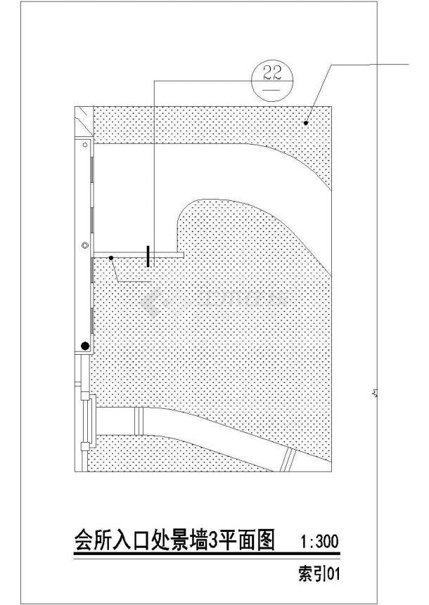 杭州市上塘街某高档商务会所入口景墙全套设计CAD图纸-图二