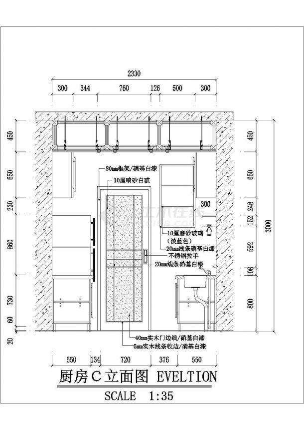 河南省登封市某室内家装装饰设计cad立面施工方案大样图-图一