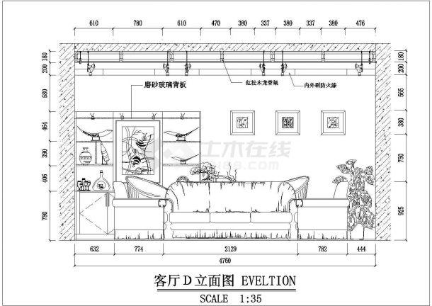 河南省登封市某室内家装装饰设计cad立面施工方案大样图-图二