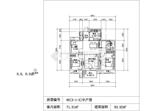 某城市标准建筑户型设计施工CAD图纸-图一