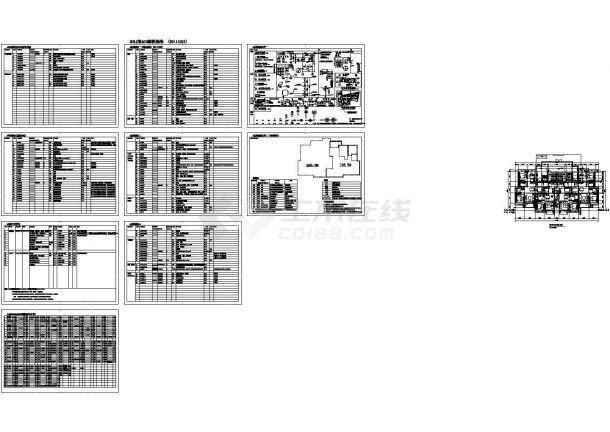 某城市标准化商业住宅建筑户型设计施工CAD图纸-图二