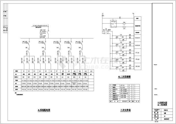 电气设计_某小区景观电气设计CAD图-图二