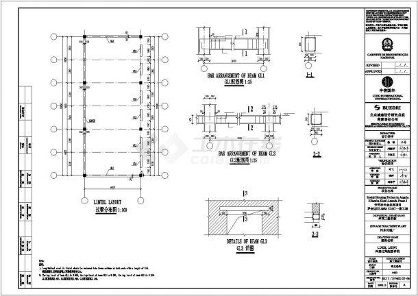 某地区单层混凝库房带屋顶结构设计施工CAD图纸-图一