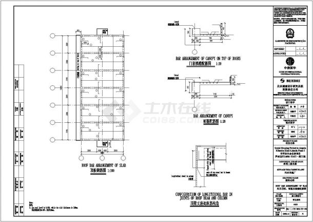 某地区单层混凝库房带屋顶结构设计施工CAD图纸-图二