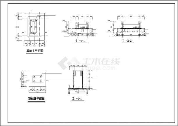 某锅炉房钢筋混凝土结构设计施工CAD图纸-图一