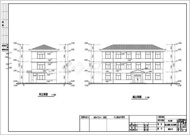某全套三层砖混结构办公楼建筑设计施工CAD图纸-图一