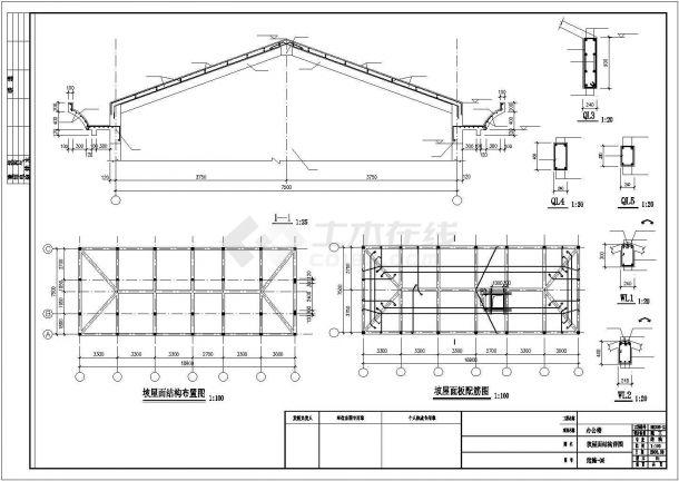某全套三层砖混结构办公楼建筑设计施工CAD图纸-图二