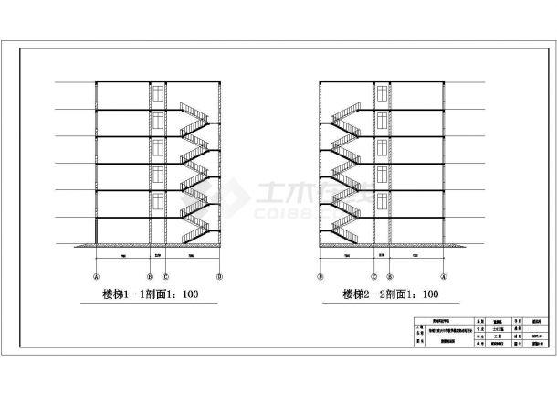 湘潭大学毕业设计全套施工cad图-图一