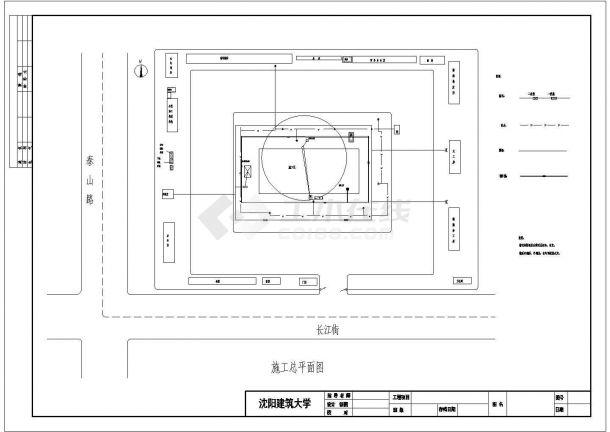 长沙科威教学楼施工组织设计全套施工cad图-图一