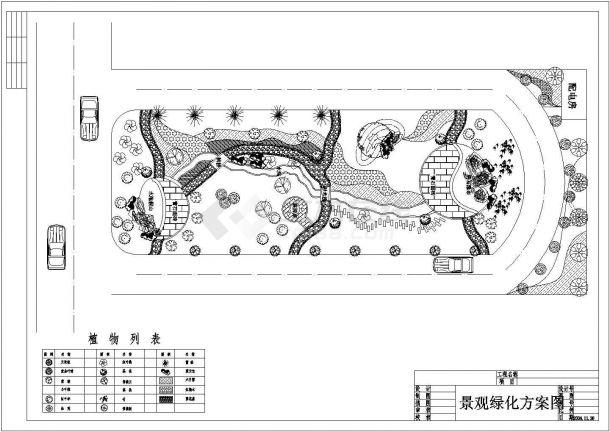 某现代高级多层住宅小区景观绿化规划设计cad总平面方案图-图一