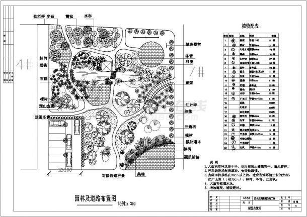 阳光花园小区景观绿化规划设计cad总平面施工图-图二