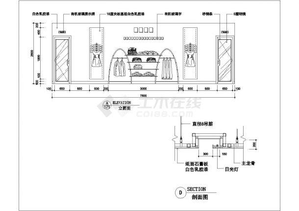 某小型服装专卖店室内装修设计cad施工图纸-图二
