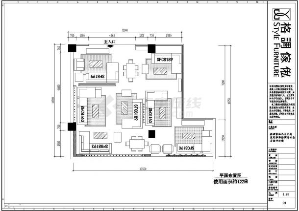 某大型家具专卖店室内装修设计cad全套施工图-图一
