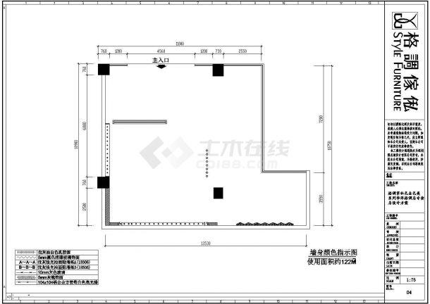 某大型家具专卖店室内装修设计cad全套施工图-图二