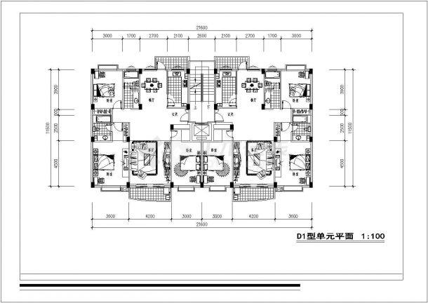 某新区8#地块建筑设计方案图-图二
