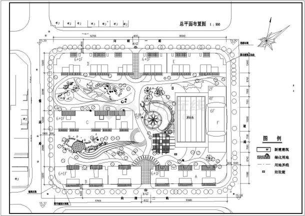 某城市高级住宅小区绿化规划设计cad施工总平面图-图一