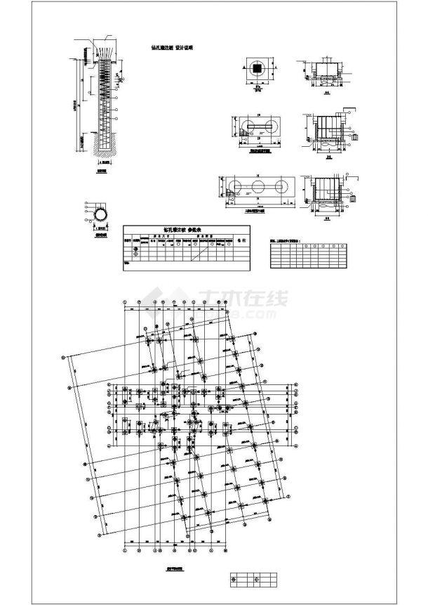 公寓安置房基础钻孔灌注桩施工CAD图-图一