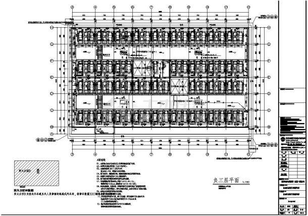 观山湖公园北门水施施工设计图-图二