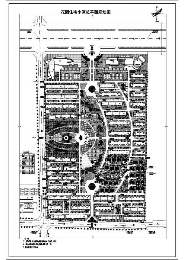 某大型高档花园住宅小区景观规划设计cad施工总平面图(含技术经济指标)-图一