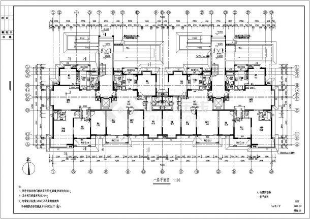 花溪畔居小高层建筑设计方案图-图二