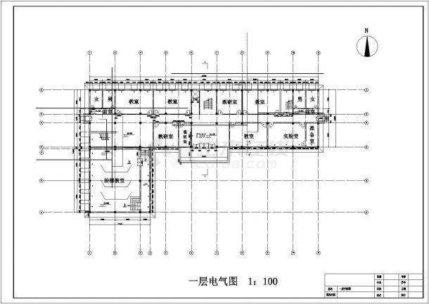 北京市某私立中学3层教学楼平面电气+给排水设计CAD图纸-图二