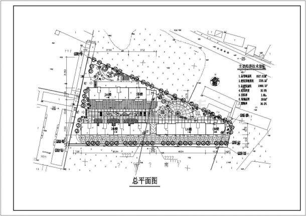 某现代风格多层住宅小区规划设计cad总平面施工图(含经济技术指标)-图一