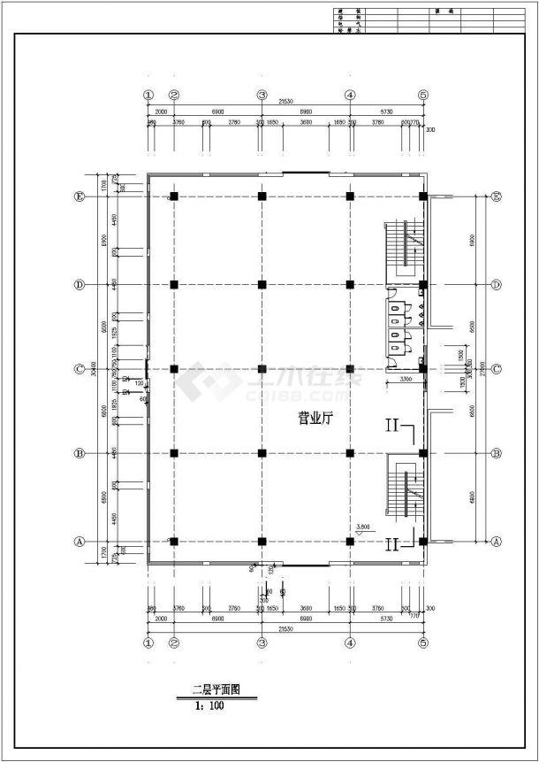 西安市某知名通讯公司3层框架结构营业厅全套建筑设计CAD图纸-图一