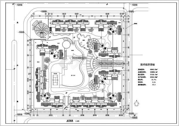 某高层住宅小区规划设计cad总平面施工图( 含技术经济指标)-图一
