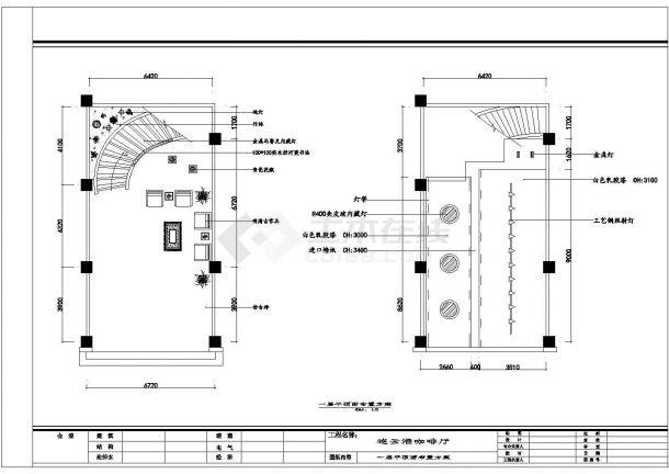 连云港咖啡厅装修施工设计图纸(设计说明 平面布置 顶面布置 空调布置 平面尺寸 火灾自动报警系统 水喷淋自动灭火系统)-图一