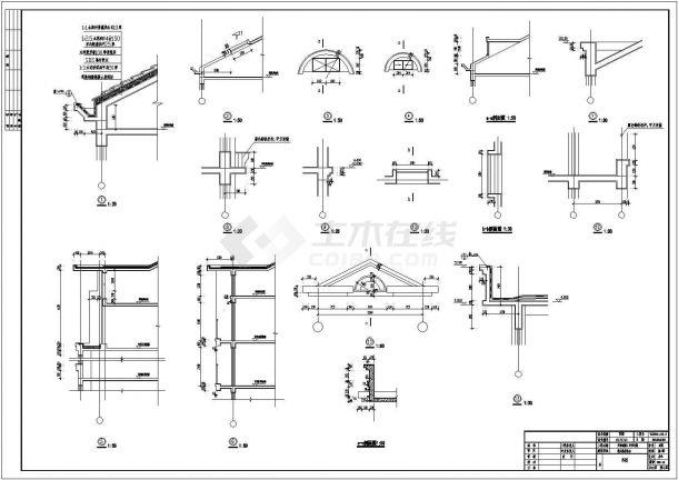 天海花园小区高档住宅楼全套建筑施工设计cad图纸-图二