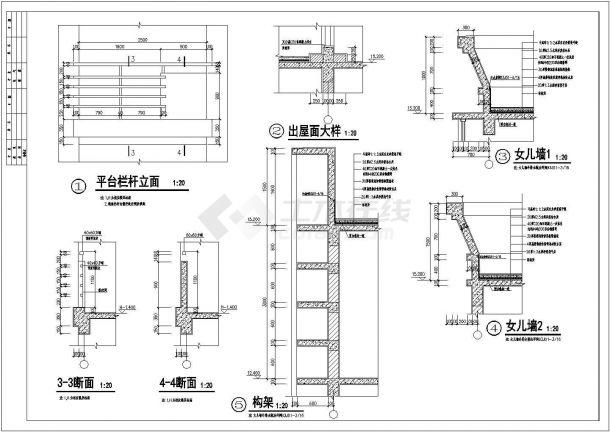 轮班宿舍楼建筑设计方案图-图二
