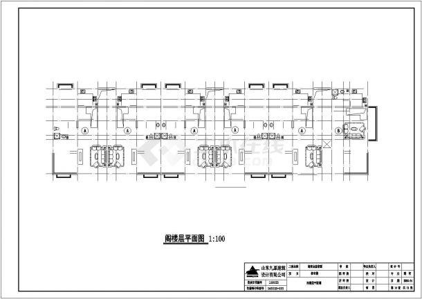 底框结构-图二
