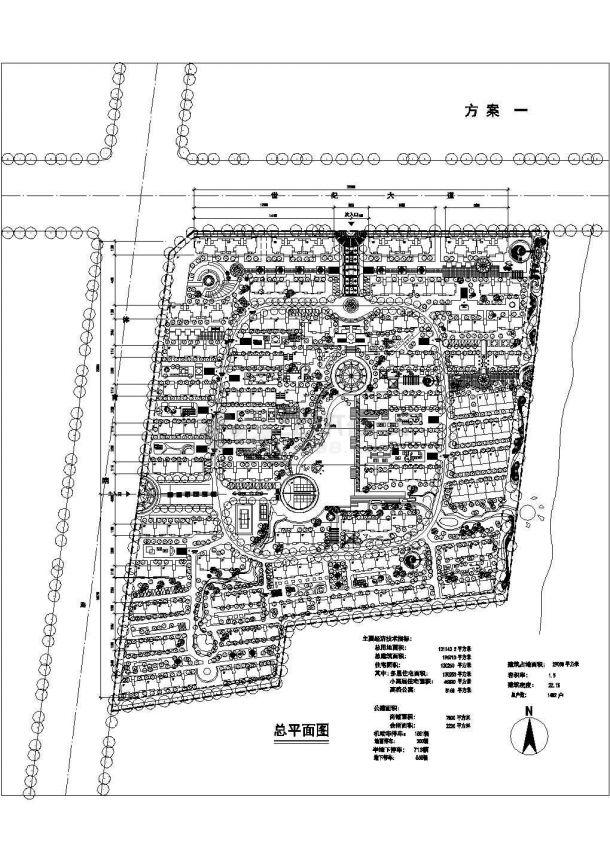 131143平米小区规划设计图-图一
