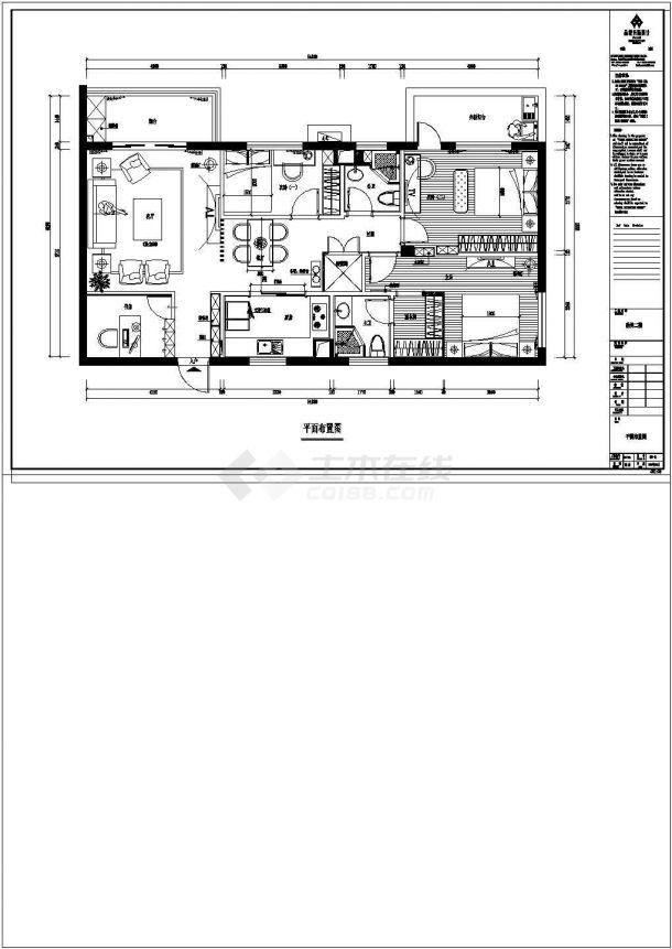 融侨花园小区精品住宅楼全套施工设计cad图纸-图二