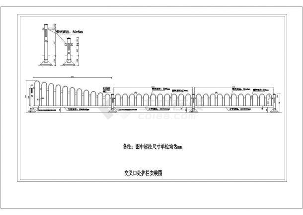 京式护栏,道路分道隔离护栏,高低交错衔接建筑设计施工图-图二