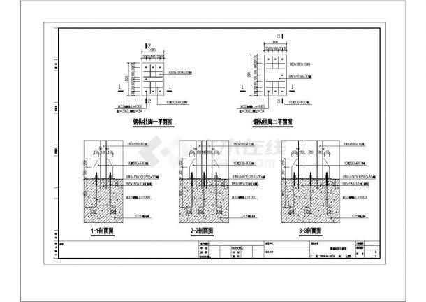 某15米高精神堡垒建筑设计施工图-图二