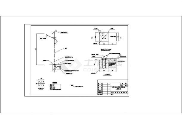 某地6米高LED太阳能路灯建筑设计施工图-图一