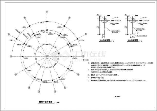 某20米双层建筑网壳结构设计施工CAD图纸-图一