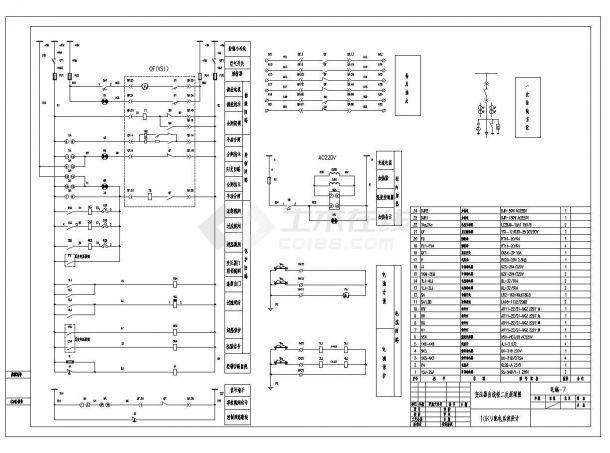 某市配电系统结构布置设计图CAD规划详图-图二