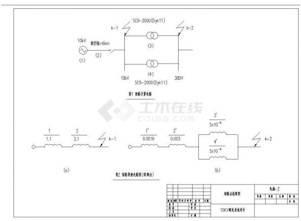 某配电系统布置设计图CAD参考详图-图二
