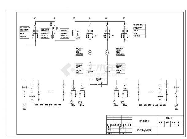 某城市配电系统结构布置CAD设计图-图一